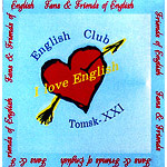Fans and Friends of English Club